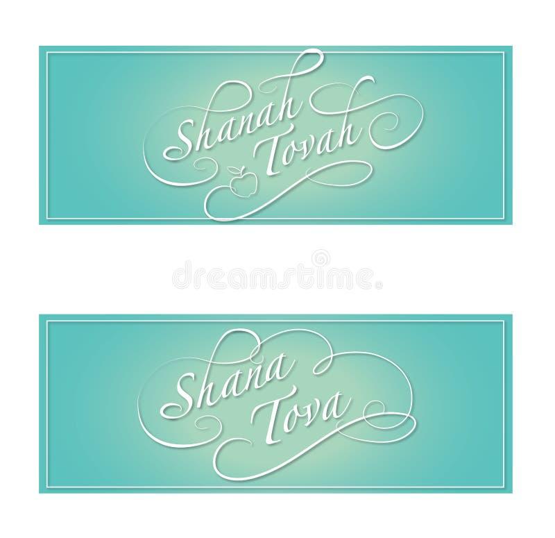 Medios bandera social, Shana Tova, Shanah Tovah Graphic Text en fondo del verde azul libre illustration