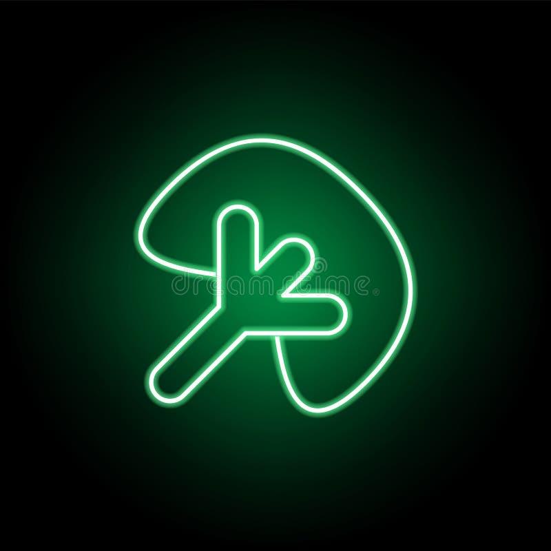 Medisch, miltpictogram in neonstijl Element van geneeskundeillustratie Tekens en symbolen het pictogram kan voor Web, embleem, mo royalty-vrije illustratie