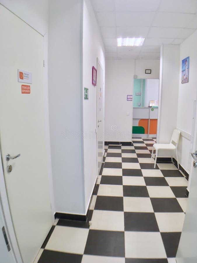 Medische Ccenter royalty-vrije stock foto's