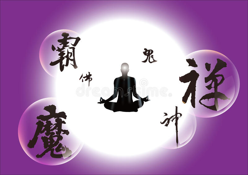 Meditation and Chinese calligraphy vector illustration