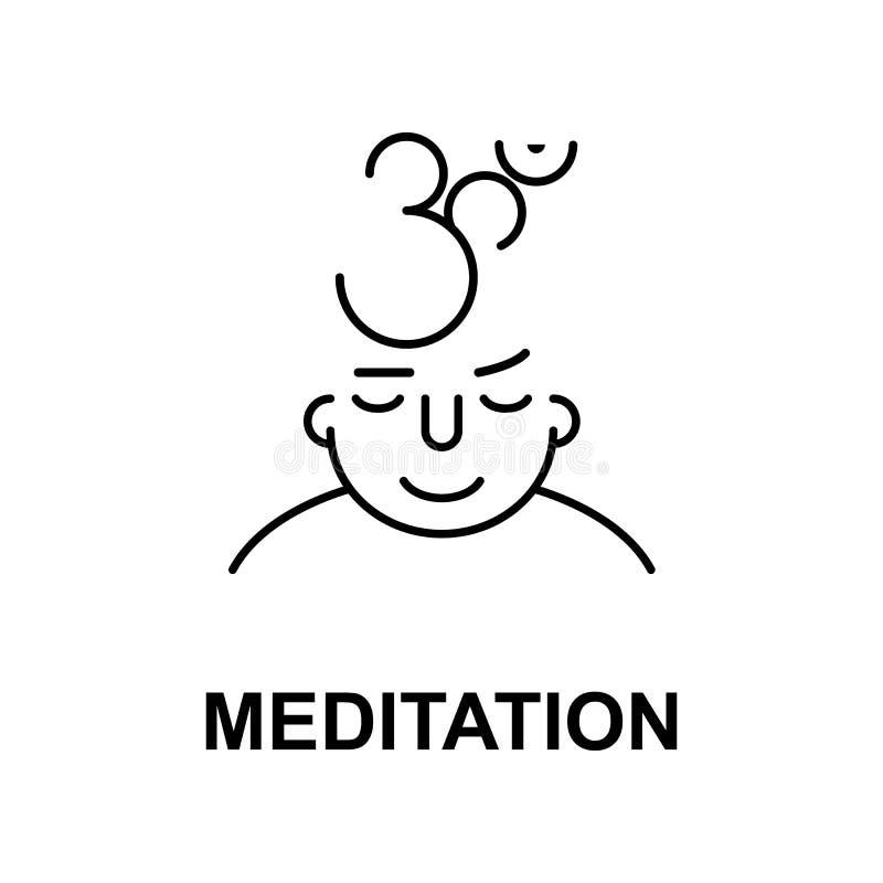 meditation på meningssymbol Beståndsdel av symbolen för mänsklig mening för mobila begrepps- och rengöringsdukapps Den tunna linj vektor illustrationer
