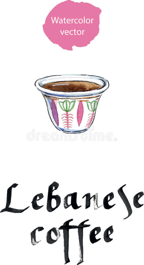 Mediterranean, lebanese coffee cup. Watercolor, hand drawn - vector Illustration royalty free illustration