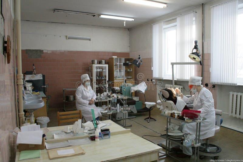 Medizinisch das Zahnarzt ` s Büro in Russland lizenzfreies stockfoto