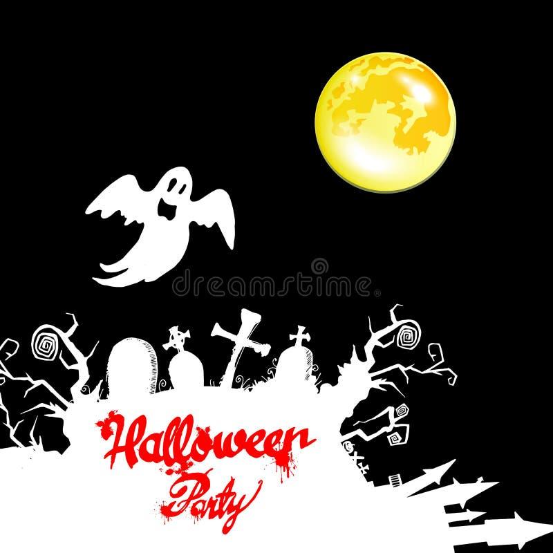 Medo assustador dos desenhos animados da ilustração do Dia das Bruxas do vetor de Ghost ilustração royalty free