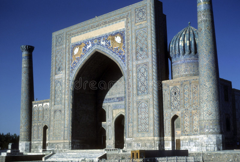 Medresseh, Registan Square stock photography