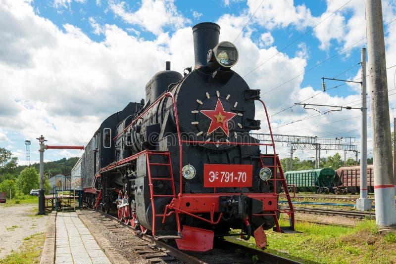 MEDVEZHYA GORA, das Bahnmuseum lizenzfreie stockfotos