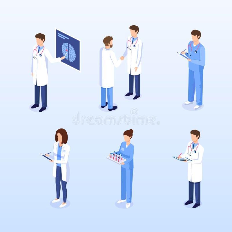 Medycznego personelu set ilustracja wektor