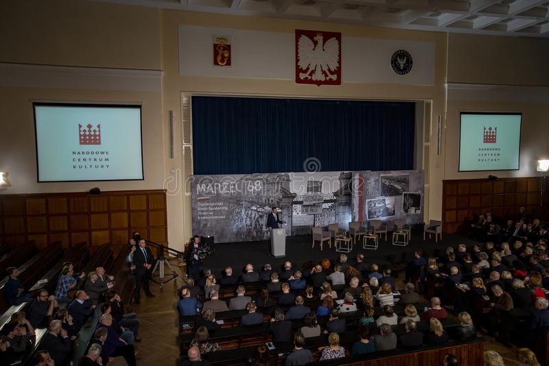 The speech of the President of the Council of Ministers of the Republic of Poland - Mateusz Morawiecki. The meeting was held as part of the celebrations of the stock photo