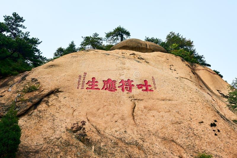 Megalit z Chińskim słowem zdjęcie royalty free