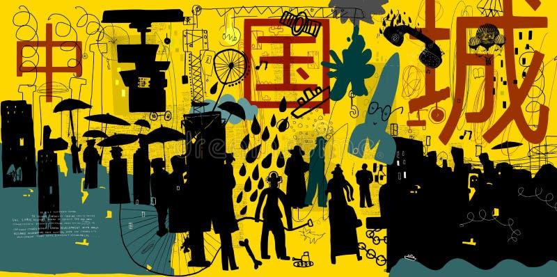 Megapolis royalty ilustracja