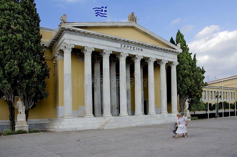 Megaron de Zappeion, Atenas, Grecia foto de archivo libre de regalías