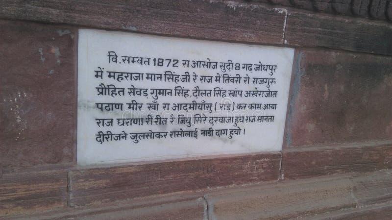 Mehrangarhfort de blauwe stad van Jodhpur, Rajasthan India stock afbeelding