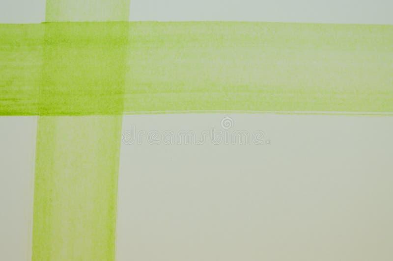 Mehrfarbiger abstrakter Hintergrund Adobe Photoshop für Korrekturen Vektorbild, Abbildung lizenzfreie abbildung