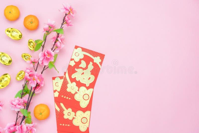 Meio da língua chinesa rico ou rico e feliz Ano novo lunar de opinião de tampo da mesa & fundo chinês do conceito do ano novo Con imagem de stock