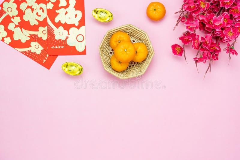 Meio da língua chinesa rico ou rico e feliz Ano novo lunar de opinião de tampo da mesa & fundo chinês do conceito do ano novo Con foto de stock royalty free