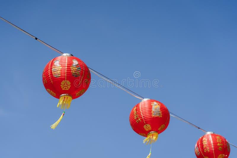 Meio da língua chinesa rico ou rico e feliz tiro do ano novo chinês da decoração do arranjo & do feriado lunar do ano novo fotografia de stock royalty free