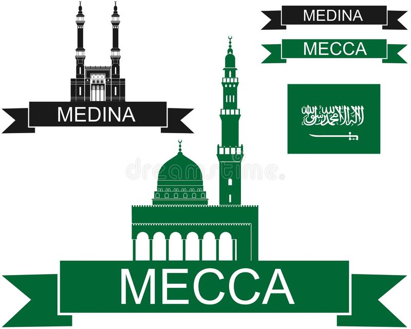 mekka stock illustratie