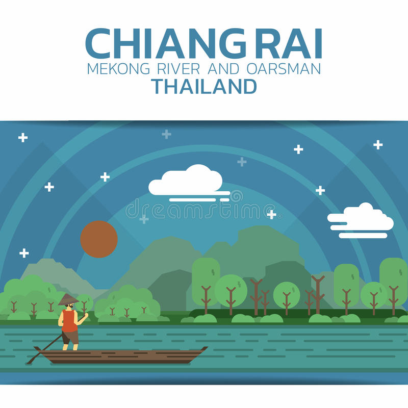 Mekong and oarsman in Chiang Rai Poster Brochure Flyer design stock illustration