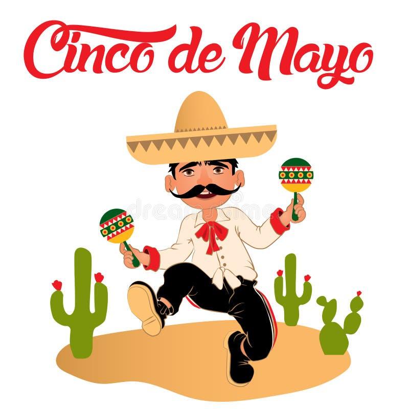 Meksyk tancerze przy Cinco De Mayo festiwalem royalty ilustracja