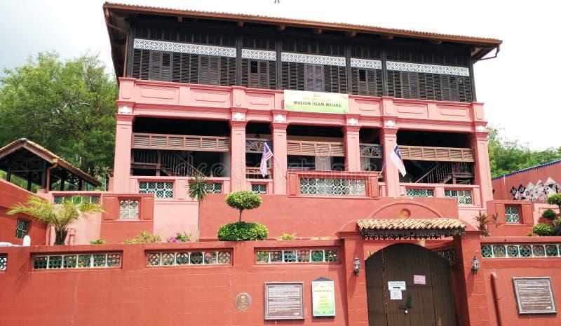 Melaka Islamski muzeum zdjęcie royalty free