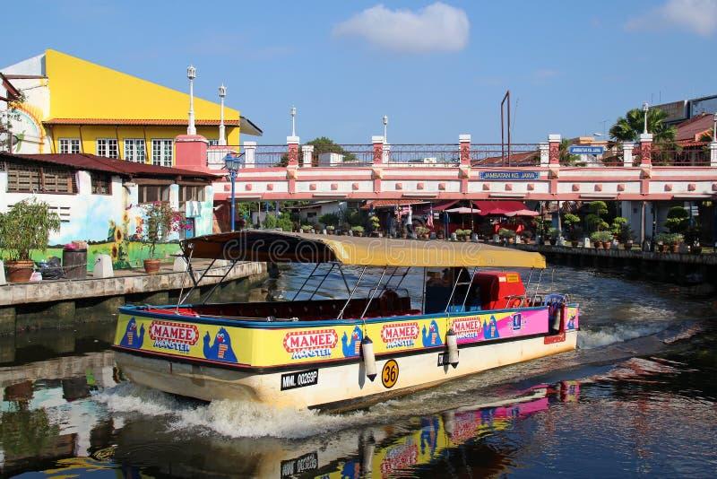 Melaka Malaca, Malasia fotografía de archivo
