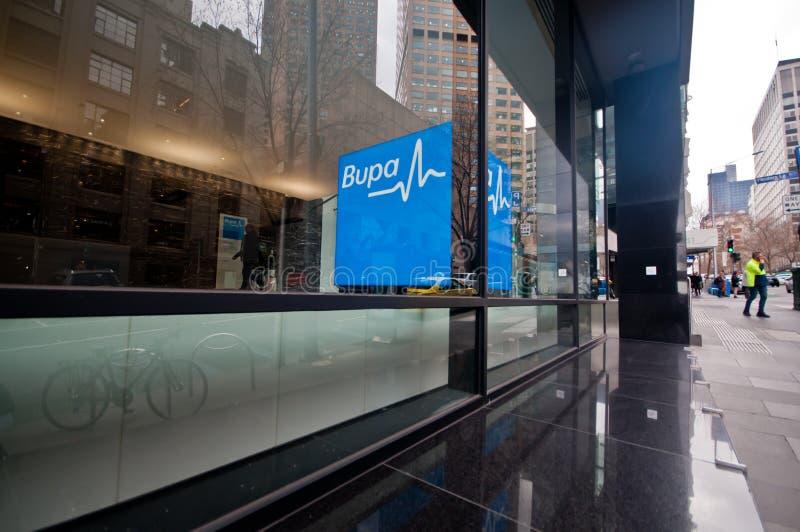 MELBOURNE, AUSTRÁLIA - 26 DE JULHO DE 2018: Decoração do quartel-general da companhia de seguros de saúde Bupa na Austrália de Me fotos de stock royalty free