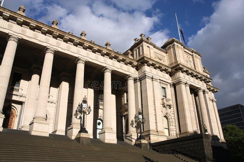 Melbourne - het Parlement van Victoria stock fotografie