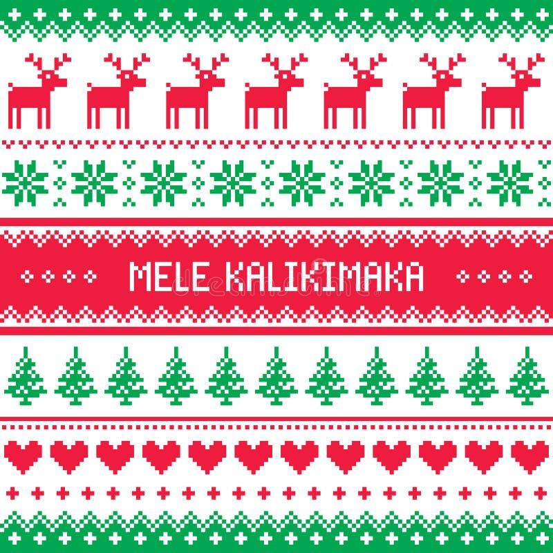 Mele Kalikimaka - с Рождеством Христовым в гаваиской поздравительной открытке, безшовной картине иллюстрация вектора