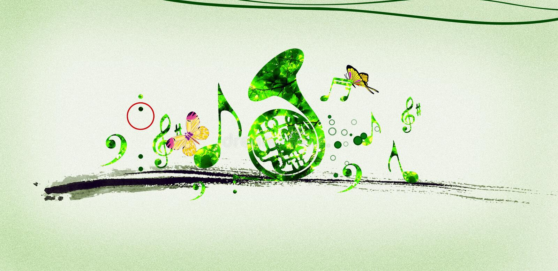 Melodia verde ilustração stock