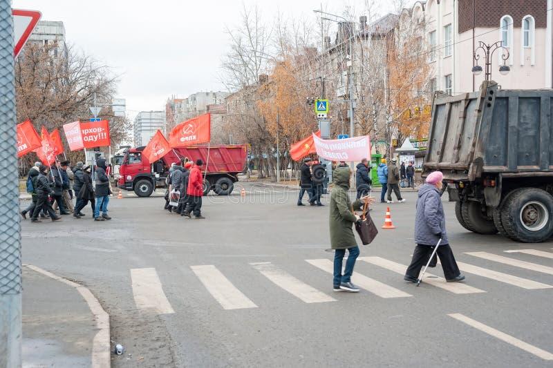 Membres de parti communiste sur se réunir Tyumen image libre de droits