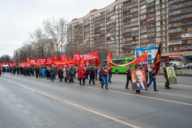 Membres de parti communiste sur se réunir Tyumen photo libre de droits
