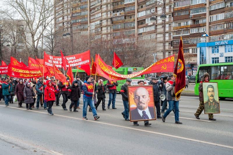 Membres de parti communiste sur se réunir Tyumen images stock