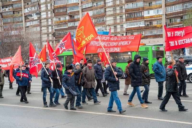 Membres de parti communiste sur se réunir Tyumen images libres de droits
