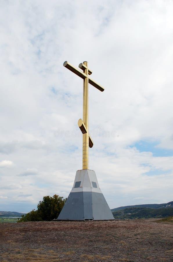 Memorable cross on Tsaryov Kurgan. Settlement of Volzhsky. Samara region. Memorable cross on the mountain Tsaryov Kurgan. Settlement of Volzhsky. Samara region royalty free stock photos