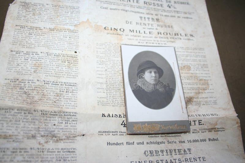 Memoria de la primera guerra mundial sangrienta de 1914 y la revolución de 1917 imagen de archivo
