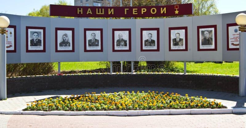 Memoria del supporto degli eroi fotografia stock libera da diritti