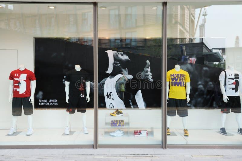 Memoria della fabbrica Nike fotografia stock libera da diritti