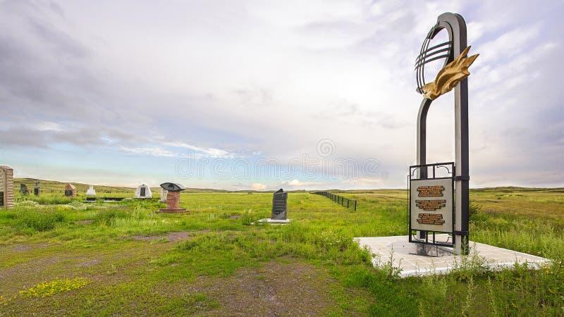 Memorial aos prisioneiros de KarLang em Spassky fotos de stock