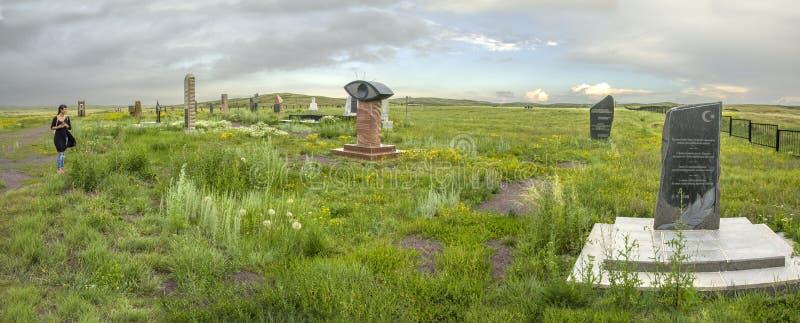 Memorial aos prisioneiros de KarLang em Spassky imagens de stock