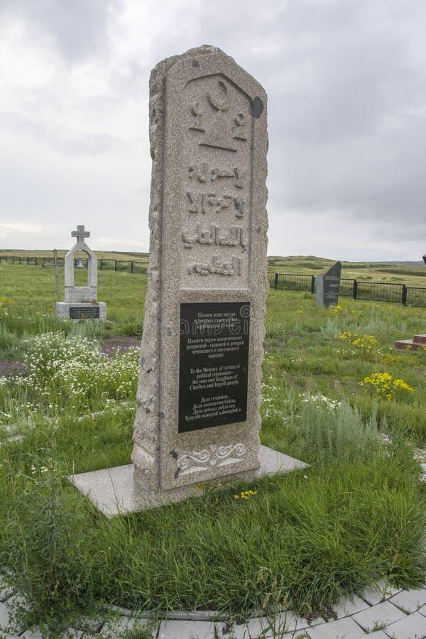 Memorial aos prisioneiros de KarLang em Spassky Monumento aos povos do checheno e do Ingush fotos de stock