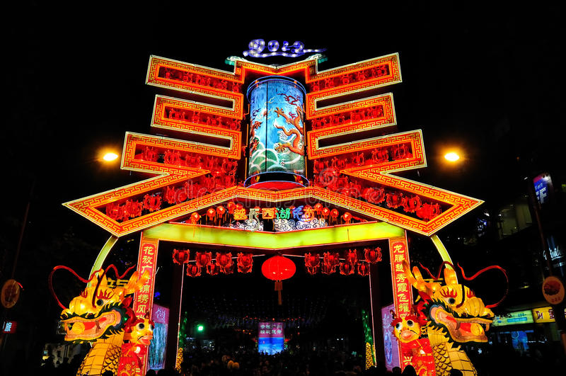 The Memorial arch of Flower market in Guangzhou. Spring Festival flower market in Yuexie District, Guangzhou City, China was opened in January, 20, 2012. Spring royalty free stock image