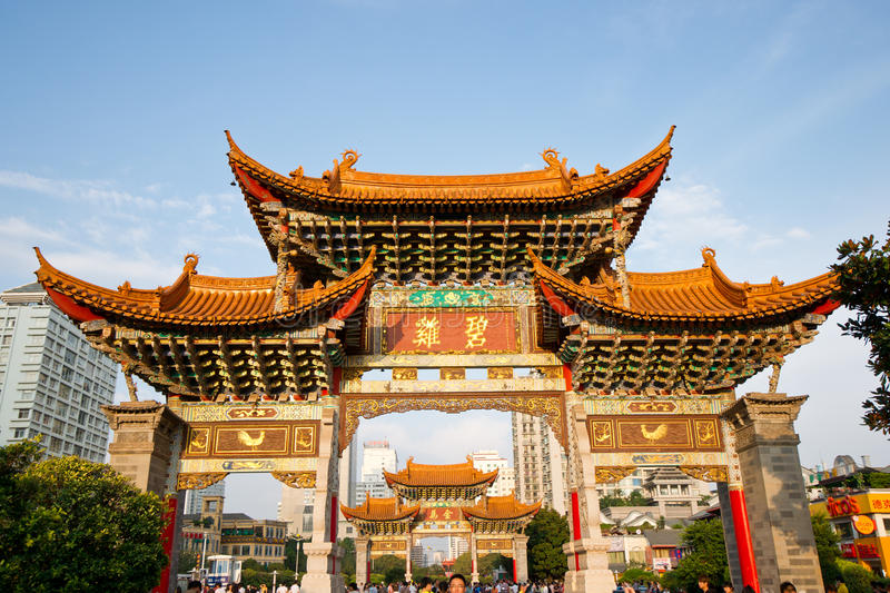 Download Memorial Archway In Kunming Of Yunnan Province Editorial Stock Image - Image: 27200404