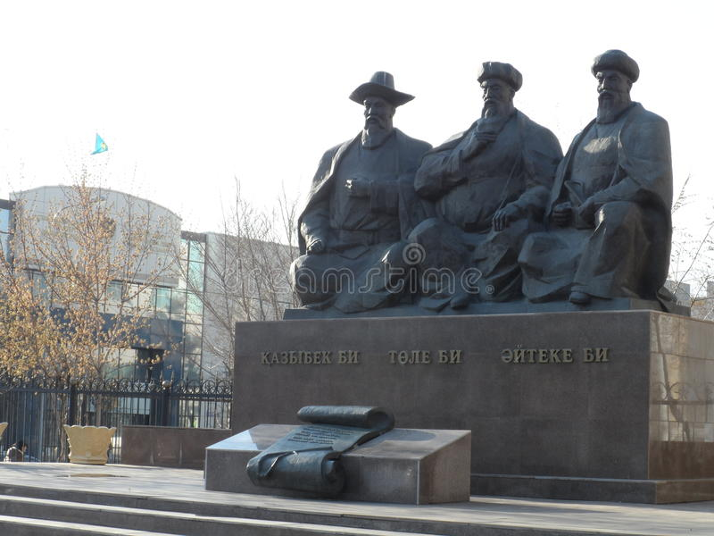 Memorial. Astana, memorial for two Kazakh poets and philosophers near the court royalty free stock image