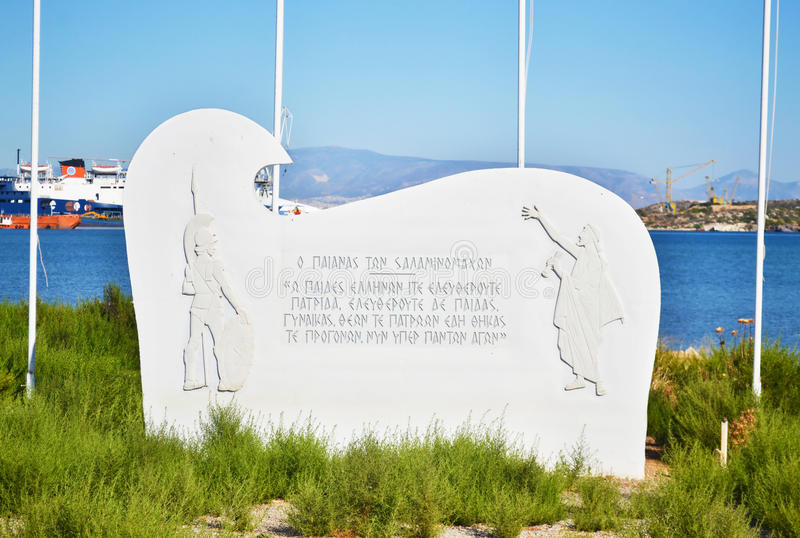 Memorial of the battle of Salamis Greece royalty free stock photos