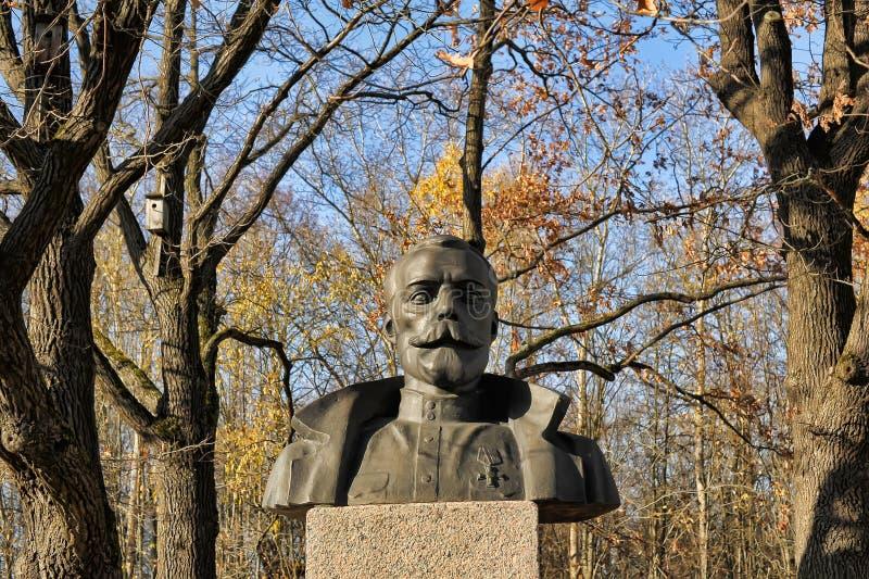 Memorial bust of Emperor royalty free stock photo