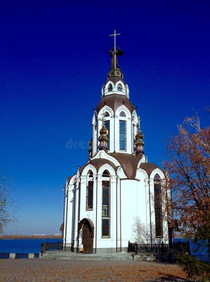 Memorial Church in honor of St. John the Baptist royalty free stock photos