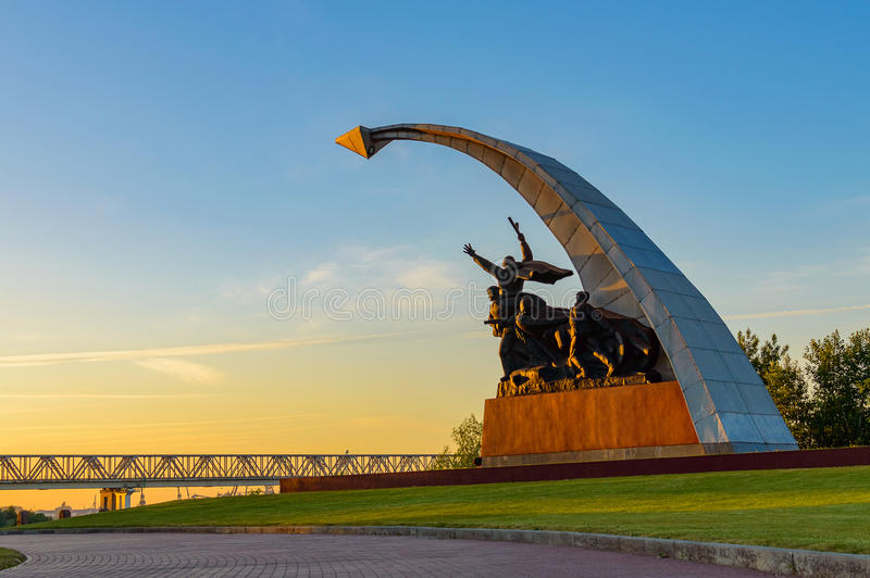 Memorial complex Kumzhenskaya Grove in honor of fallen soldiers of the Red Army liberating Rostov-on-don in 1941 and 1943. Object royalty free stock photo