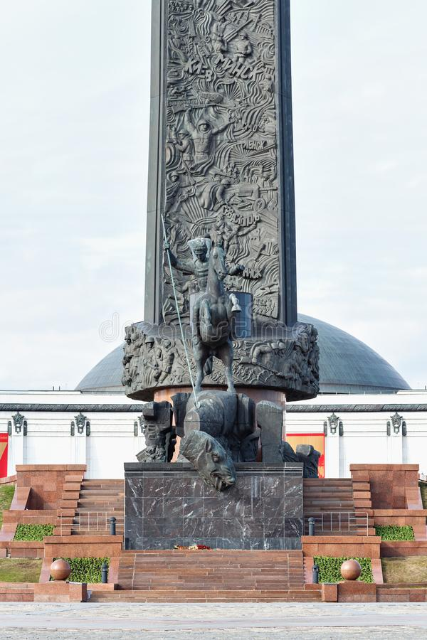 Memorial complex on Poklonnaya hill. Victory monument, stele and the great Patriotic war Museum i royalty free stock photo