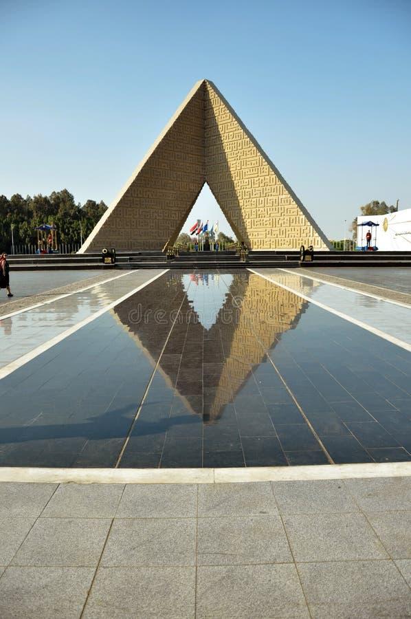 Memorial de Sadat Anwar fotografia de stock