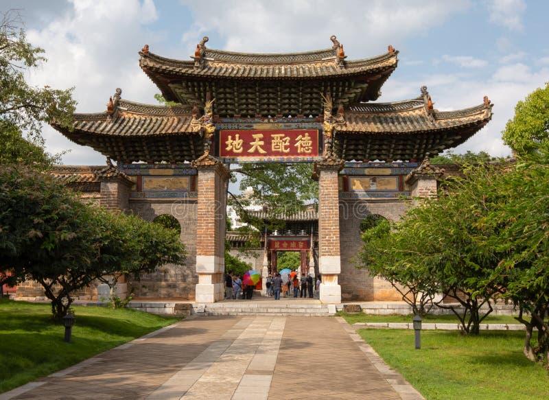 Memorial gateway in the Confucian Temple or Wenmiao, Jianshui, Yunnan, China. Memorial gate in the Confucian Temple or Wenmiao, Jianshui, Yunnan, China. One of royalty free stock photos